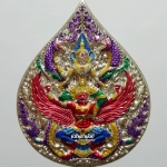 เหรียญพระนารายณ์ทรงครุฑ รุ่น บารมีอุดมทรัพย์ หลวงปู่อุดมทรัพย์ พระอาจารย์จ่อย สิริคุตโต สำนักสงฆ์เวฬุวัน อำเภอพยุห์ จังหวัดศรีสะเกษ อัลปาก้าลงยาราชาวดีทรงเครื่อง