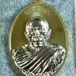 เหรียญเมตตา ห่มคลุม รุ่นแรก หลวงปู่ทิม อิสริโก วัดละหารไร่ เนื้อชนวนพระกริ่งหน้ากากทองขาว