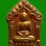 ขุนแผน ปี 61 หลวงปู่ทวน วัดโป่งยาง จ.จันทรบุรี เนื้อผงว่าน ปัดทอง ฝังตะกรุด พร้อมกล่อง