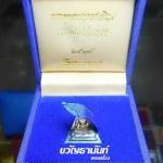 เหรียญพระพุทธนวราชบพิตร พิมพ์จิตรลดา (ในหลวง) โครงการหลวง ปี 2539 เนื้อเงิน พิมพ์เล็ก