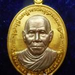 รุ่น ปราบไพรี 3 เกจิ เมืองดอกบัว หลวงปู่เร็ว วัดหนองโน จ.อุบลราชธานี เนื้อทองระฆังหน้ากากอัลปาก้า