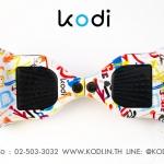 KODI โคดี้สมาร์ทวีล หรือ 2 ล้อไฟฟ้า ลายกราฟิก