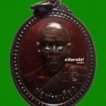 เหรียญรุ่นแรก (รุ่นขวัญถุง) พ่อท่านเขียว วัดห้วยเงาะ จ.ปัตตานี ปี2543 เหรียญรุ่นแรกเก็บก่อนแพง