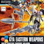 HGBC 1/144 026 Gya Eastern Weapons