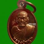 หลวงปู่หมุน วัดบ้านจาน เหรียญเม็ดแตง นะเศรษฐี ปี2556