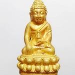 พระกริ่งหน้าไทยมหามงคล ญสส. 7 รอบ สมเด็จพระญาณสังวร สมเด็จพระสังฆราช วัดบวรนิเวศวิหาร ปี 2540 กล่องเดิม