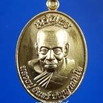 เหรียญเจริญพร หลวงปู่จันทร์ ปญฺญาณันโท พระอริยสงฆ์ 2 แผ่นดิน ไทย-กัมพูชา 105 ปี เนื้อมหาชนวน