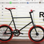 VENTUS Mini Fixed Gear - Black/Red