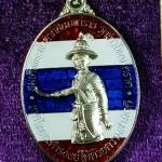 เหรียญพระเจ้าตากสินมหาราช หลวงพ่อนัส วัดอ่าวใหญ่ เนื้ออัลปาก้าลงยาสีธงชาติ