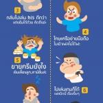 10 ฟีลลิ่งคนไทย เมื่อ Facebook ล่ม