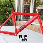 FSD - RED