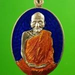 รุ่น มหาปราบ หลวงปู่บุญยัง อาจาโร วัดนิลาวรรณ์ประชาราม จ.เพชรบูรณ์ เนื้อทองประธานลงยาสีน้ำเงิน