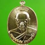เหรียญเจริญพรบน หลวงพ่อสิน วัดละหารใหญ่ จ.ระยอง เนื้อฝาบาตร
