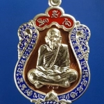 รุ่น มหาโภคทรัพย์ 123 ปี ชาตกาล หลวงปู่หมุน ฐิตสีโล วัดบ้านจาน เนื้อทองแดงหน้ากากเงิน ซุ้มประกบเงิน ลงยา 2สี