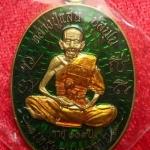 รุ่น มหาลาภ 109 ปี หลวงปู่แสน วัดบ้านหนองจิก เนื้อสัตตะลงยาสีเขียว สร้าง 109 องค์