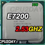 [775] Core 2 Duo E7200 (3M Cache, 2.53 GHz, 1066 MHz FSB)