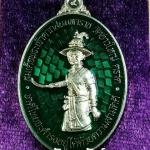 เหรียญพระเจ้าตากสินมหาราช หลวงพ่อนัส วัดอ่าวใหญ่ เนื้ออัลปาก้าลงยาสีเขียว