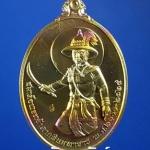 เหรียญสมเด็จพระเจ้าตากสินมหาราช รุ่น มหาราช มหาบารมี วัดลุ่ม เนื้อปลอกลูกปืนแต่งผิว