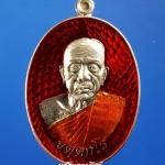 เหรียญรุ่นแรก หลวงพ่อจ้าย วัดเขาแก้ว จ.สงขลา ปี 2559 เนื้ออัลปาก้าลงยาสีแดง
