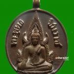 เหรียญหล่อพระพุทธชินราช รุ่นมงคลบารมี ๖๐ หลวงปู่บัว ถามโก เนื้อสัมฤทธิ์โบราณ