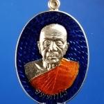 เหรียญรุ่นแรก หลวงพ่อจ้าย วัดเขาแก้ว จ.สงขลา ปี 2559 เนื้ออัลปาก้าลงยาสีน้ำเงิน