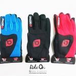 ถุงมือเจลเต็มนิ้ว QEPAE รุ่น Single Color