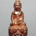 หลวงปู่แสน วัดบ้านหนองจิก พระกริ่งเจ้าสัว 888 ทองแดงผิวไฟ ก้นทองระฆัง