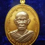 รุ่น ปราบไพรี 3 เกจิ เมืองดอกบัว หลวงปู่เรียบ วัดโคกกลางแสนสุข จ.อุบลราชธานี เนื้อทองระฆังหน้ากากอัลปาก้า