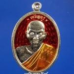 รุ่น เจริญพร หลวงปู่ธรรมลูน สำนักสงฆ์ภูไท จ.อุบลราชธานี เนื้อเงินลงยาสีแดง
