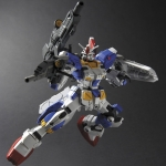 HGUC 1/144 098 RX-78-3 Full Armor 7th Gundam