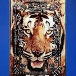ล็อกเก็ตหน้าเสือ รุ่น เสาร์ 5 สร้างบารมี หลวงพ่อสนั่น วัดกลางราชครู ปี 2553