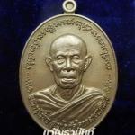 เหรียญมนต์พระกาฬ รุ่น ปราบไพรี 3 เกจิ เมืองดอกบัว หลวงปู่เรียบ วัดโคกกลางแสนสุข จ.อุบลราชธานี เนื้ออัลปาก้า