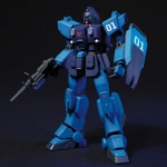 HGUC 1/144 080 Blue Destiny Unit 1
