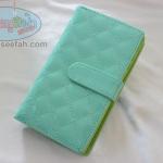 กระเป๋าสตางค์หนังแก้ว Winfly สีเขียว