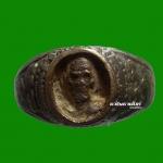 หลวงพ่อทองใบ วัดอบทม อ.วิเศษชัยชาญ จ.อ่างทอง แหวน รุ่นแรก เนื้อเงิน ประสบการณ์สูง