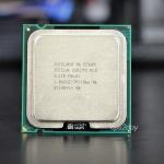 [775] Core 2 Duo E7600 (3M Cache, 3.06 GHz, 1066 MHz FSB)
