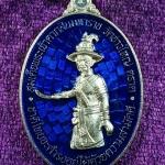 เหรียญพระเจ้าตากสินมหาราช หลวงพ่อนัส วัดอ่าวใหญ่ เนื้ออัลปาก้าลงยาสีน้ำเงิน