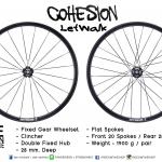 เซ็ทล้อ Cohesion - LetWalk