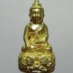 หลวงปู่แสน วัดบ้านหนองจิก พระกริ่งเจ้าสัว 888 เนื้อปลอกลูกปืน ก้นทองระฆัง