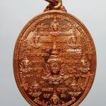 เหรียญมหายันต์ พระลักษณ์หน้าทอง ๙ หน้า ฤาชา ๘ ทิศ หลวงพ่อสุนทร วัดสุทธาวาส อ.ลาดหลุมแก้ว ปทุมธานี