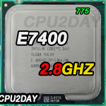 [775] Core 2 Duo E7400 (3M Cache, 2.80 GHz, 1066 MHz FSB)