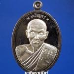 รุ่น เจริญพร หลวงปู่ธรรมลูน สำนักสงฆ์ภูไท จ.อุบลราชธานี เนื้อทองแดงหน้ากากเงิน