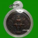 เหรียญพระเจ้าตาก หลังยันต์ดวง หายาก เลี่ยมกันน้ำ สภาพสวย
