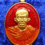 เหรียญมนต์พระกาฬ รุ่น ปราบไพรี 3 เกจิ เมืองดอกบัว หลวงปู่เก่ง วัดบ้านนาแก จ.อุบลราชธานี เนื้อทองทิพย์กะไหล่ทองลงยาสีแดง