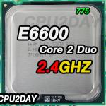 [775] Core 2 Duo E6600 (4M Cache, 2.40 GHz, 1066 MHz FSB)