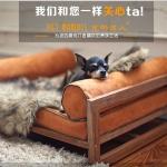 เตียงไม้สำหรับสัตว์เลี้ยงพร้อมเบาะนอน