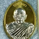 เหรียญเมตตา ห่มคลุม รุ่นแรก หลวงปู่ทิม อิสริโก วัดละหารไร่ เนื้อโลหะทองโบราณบ้านเชียงหน้ากากทองขาว