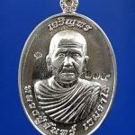 เหรียญเจริญพรบน รุ่นแรก หลวงปู่จันทร์ เขมจาโร วัดประชาสามัคคี เนื้อตะกั่วหลังแบบ แจกศูนย์จอง