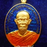 เหรียญมนต์พระกาฬ รุ่น ปราบไพรี 3 เกจิ เมืองดอกบัว หลวงปู่เรียบ วัดโคกกลางแสนสุข จ.อุบลราชธานี เนื้อทองทิพย์กะไหล่ทองลงยาสีน้ำเงิน
