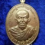 เหรียญมนต์พระกาฬ รุ่น ปราบไพรี 3 เกจิ เมืองดอกบัว หลวงปู่เก่ง วัดบ้านนาแก จ.อุบลราชธานี เนื้ออัลปาก้า